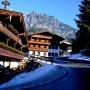 Организация поездки в Австрию