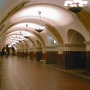 Краснопресненская (Станция метро)