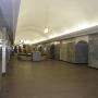 Чистые пруды (Станция метро)