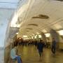 Белорусская (Станция метро)