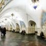 Таганская (Станция метро)