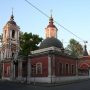 - Подкопаевский пер., 11 - Церковь Николая Чудотворца в Подкопаях