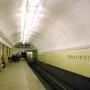 Университет (Станция метро)