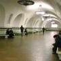 Алексеевская (Станция метро)