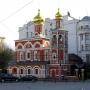 - Славянская пл., 2 - Церковь Всех Святых на Кулишках