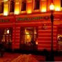 - Москва, ул. Арбат, д.38 - Starbucks - Арбат 38