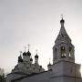 - Поварская ул., 5 - Церковь Симеона Столпника на Поварской