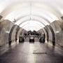 Тверская (Станция метро)