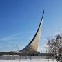 - Москва, пр. Мира, д.111 - Мемориальный музей космонавтики