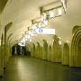Добрынинская (Станция метро)