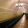 Фрунзенская (Станция метро)