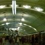 Библиотека имени Ленина (Станция метро)