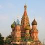 - Москва, Красная площадь, 2 - Собор Василия Блаженного