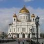 - Москва, ул. Волхонка, 15 - Храм Христа Спасителя