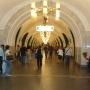 ВДНХ (Станция метро)