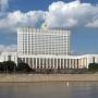 - Краснопресненская наб., 2 - Дом Правительства РФ