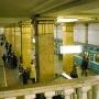 Парк культуры (Станция метро)