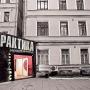 - Бол. Козихинский пер., 30 - Театр Практика