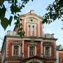 - Берсеневская набережная, 20 - Палаты Аверкия Кириллова