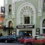 - ул. Тверская, д.23 - Московский драматический театр им. К. С. Станиславского