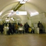 Лубянка (Станция метро)