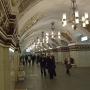 Киевская (Станция метро)