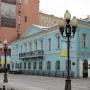 - Арбат ул., 53 - Мемориальная квартира Пушкина на Арбате