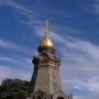 - м. Китай-город - Памятник героям Плевны
