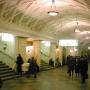 Театральная (Станция метро)