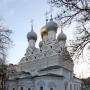 - Б. Ордынка ул., 27а/8 - Храм святителя Николая в Пыжах