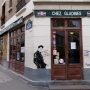 Кулинарное путешествие - Ресторан Chez Gladines