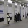 Академическая (Станция метро)
