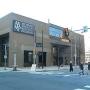- 701 Arch Street - Афроамериканский музей Филадельфии