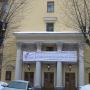 - Литейный проспект, д.51 - Государственный драматический Театр на Литейном