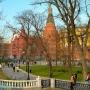 - Москва, Манежная пл. - Александровский сад