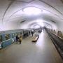 Аэропорт (Станция метро)