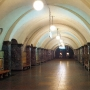 Динамо (Станция метро)
