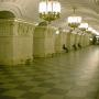 Проспект Мира (станция метро)