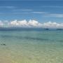 Борнео, Кота-Кинабалу, красота... Часть первая.