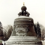 - м. Боровицкая - Царь-колокол