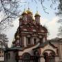 - Берсеневская наб., 18 - Церковь Николая Чудотворца на Берсеневке