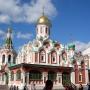 Собор Казанской иконы Божией Матери в Москве