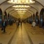 Маяковская (Станция метро)