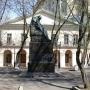 - Москва, Никитский б-р, 7а - Дом Гоголя