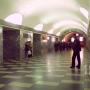 Чернышевская (Станция метро)