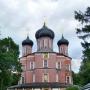 - Донская пл., 1 - Донской монастырь