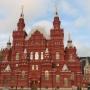 - Москва, Красная площадь, 1 - Государственный исторический музей