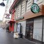 - Москва, ул. Тверская, д.24 - Starbucks - Тверская
